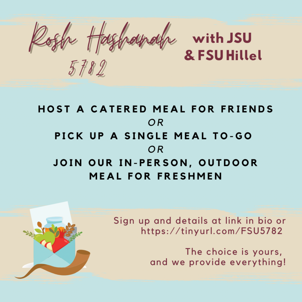 Rosh Hashanah Sign up
